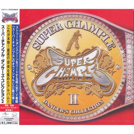 Super Chample Dancer's Collection 2