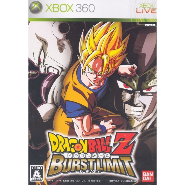 Dragon Ball Z: Burst Limit