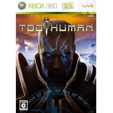 Too Human [First Print Limited Edition]