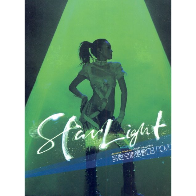 Star Light Joey Yung Concert 2008 Karaoke [3DVD]