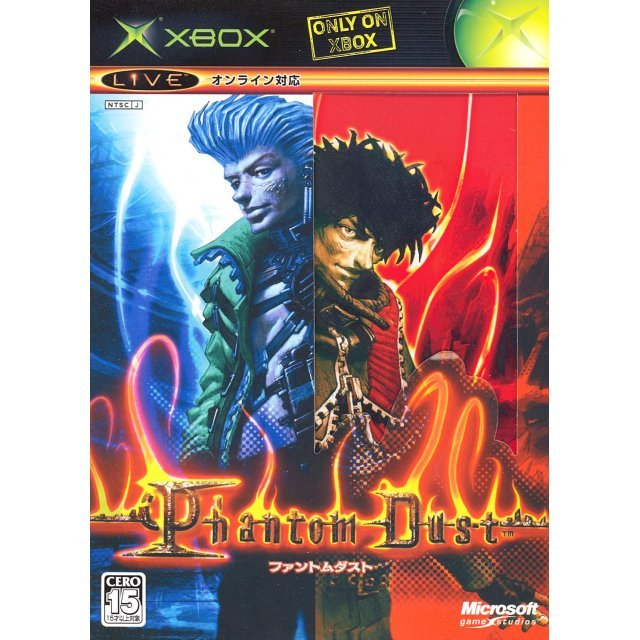 Phantom Dust [Limited Edition]