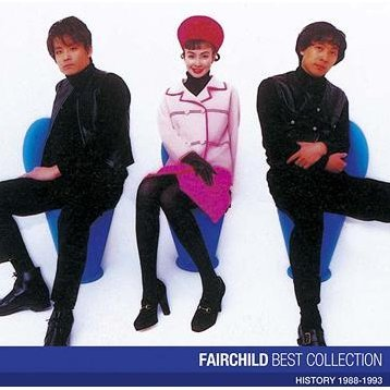 Fairchild Best Collection