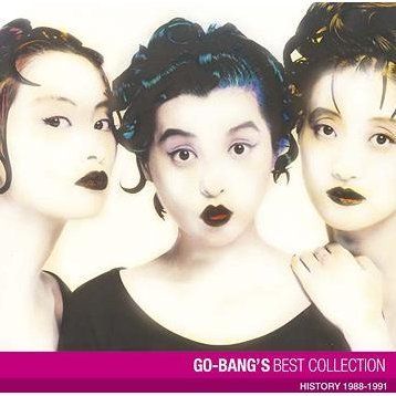 Go-Bang's Best Collection
