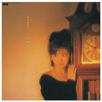 Watashi No Mama De Single Collection