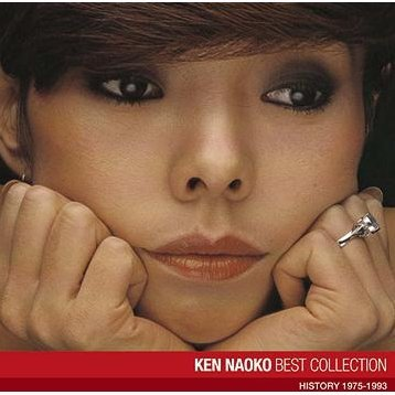 Naoko Ken Best Collection