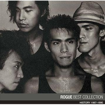 Rogue Best Collection