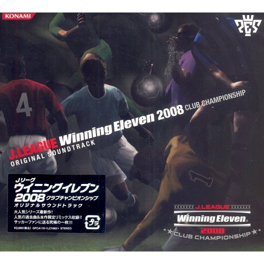J-League Winning Eleven 2008 Club Championship Original Soundtrack