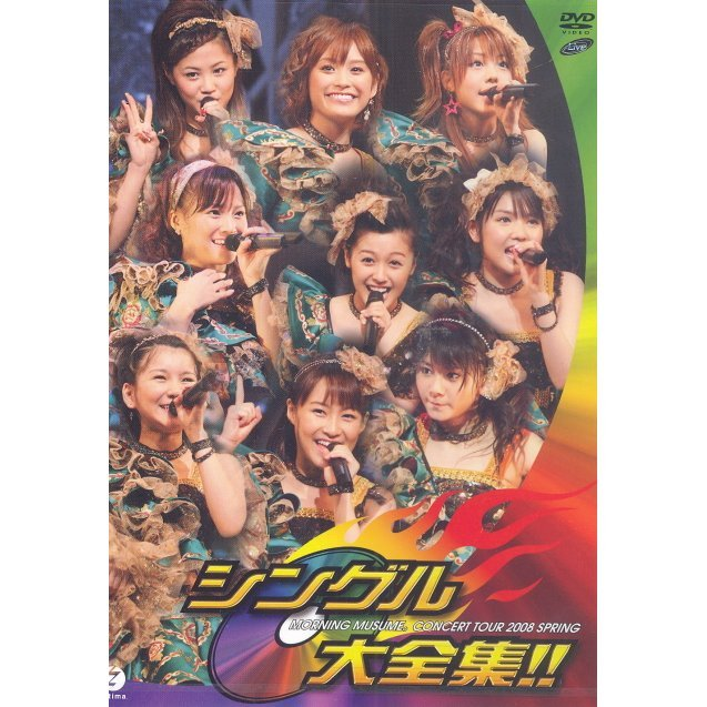 Morning Musume Concert Tour 2008 Haru - Single Sai Shugo
