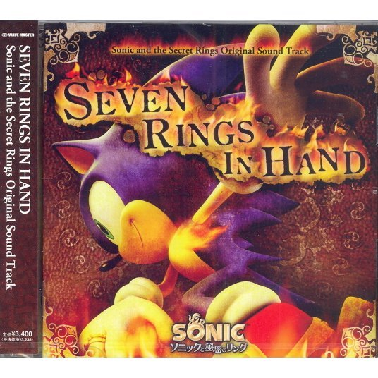 Seven Rings in Hand - Sonic and the Secret Rings Original Soundtrack