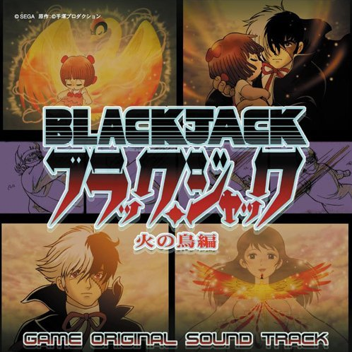 Black Jack: Hi no Tori Hen Original Soundtrack
