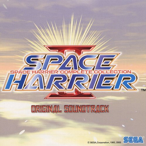 Space Harrier II -Space Harrier Complete Collection- Original Soundtrack