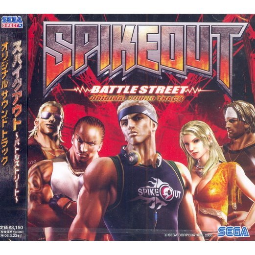 Spikeout Battle Street Original Soundtrack