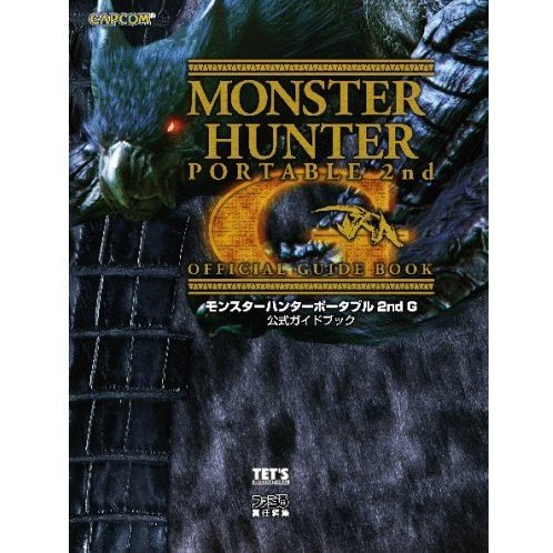 Monster Hunter Portable 2nd G Official Guidebook