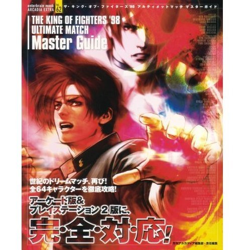 The King of Fighters '98 Ultimate Match Master Guide