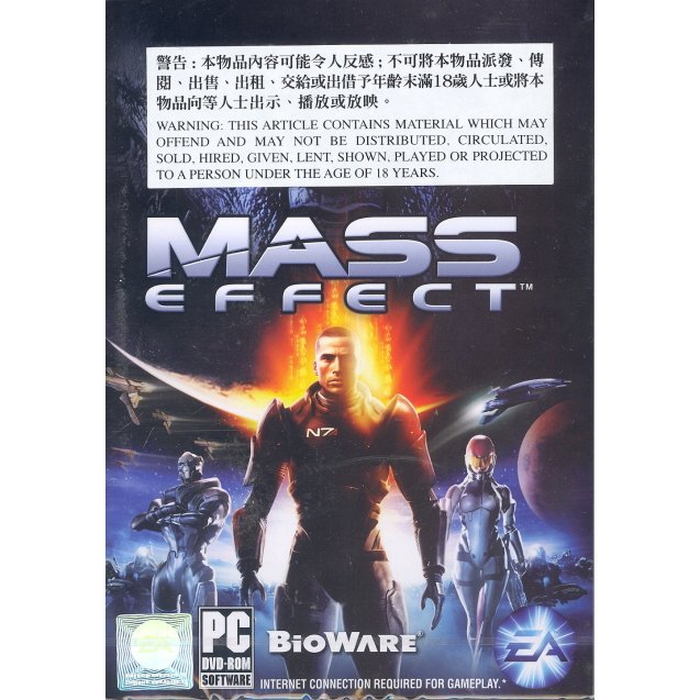 Mass Effect (DVD-ROM)