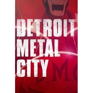 Detroit Metal City Vol.3