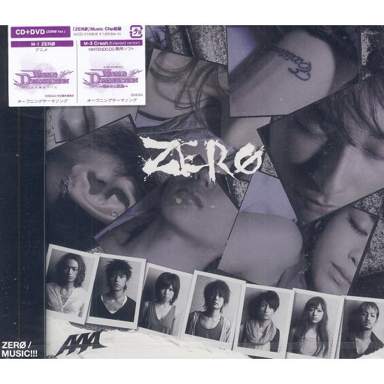 Music / Zero [CD+DVD Jacket B]