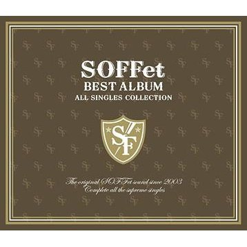 Soffet Best Album - All Singles Collection