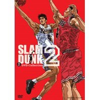 Slam Dunk DVD Collection Vol.2 [Limited Edition]