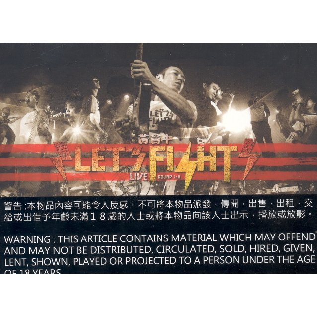 Let's Fight Live [CD+DVD]
