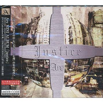 Justice [CD+DVD Limited Edition Type A]