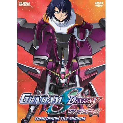 Gundam Seed Destiny TV Movie 2
