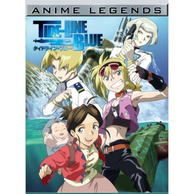 Tide-Line Blue Anime Legends Complete Collection