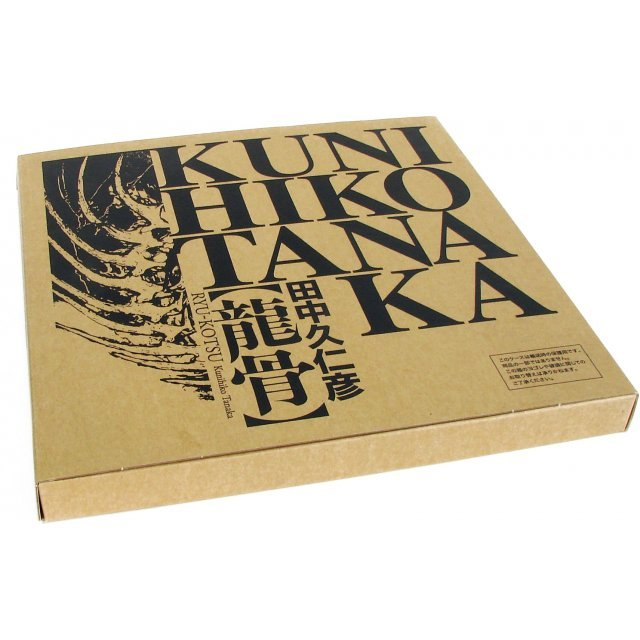 Tanaka Kunihiko Art Collection Book