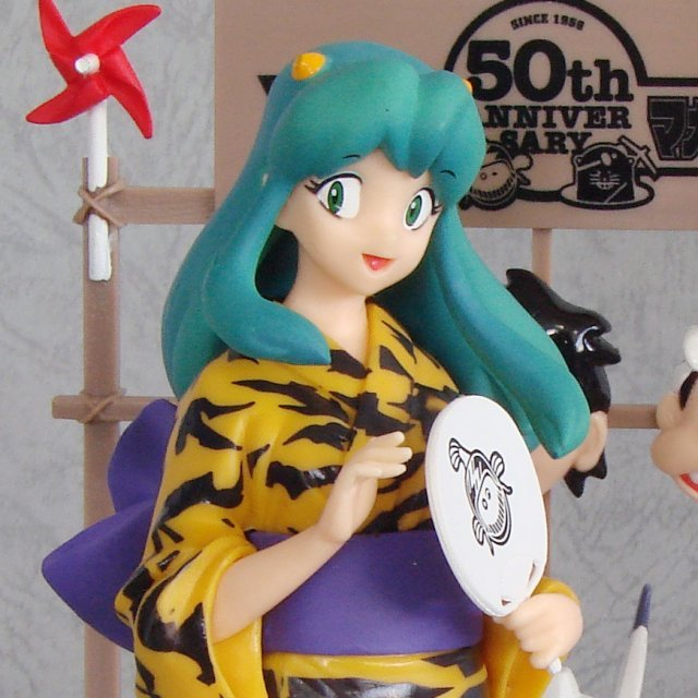 Sunday Magazine 50th Anniversary EX Figure Non Scale Pre-Painted Figure: Ramu