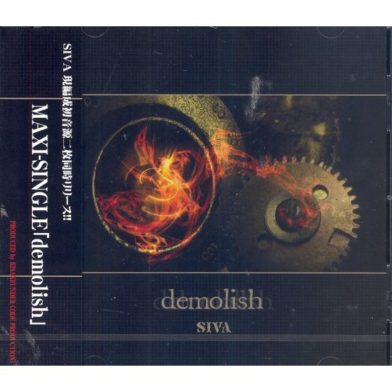 Demolish [Limited Edition]
