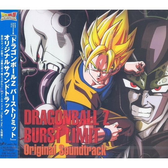 Dragon Ball Z Sparking! Meteor / Dragon Ball Z Burst Limit Original Soundtrack