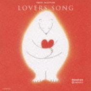 Music Box Selection - Lovers Song