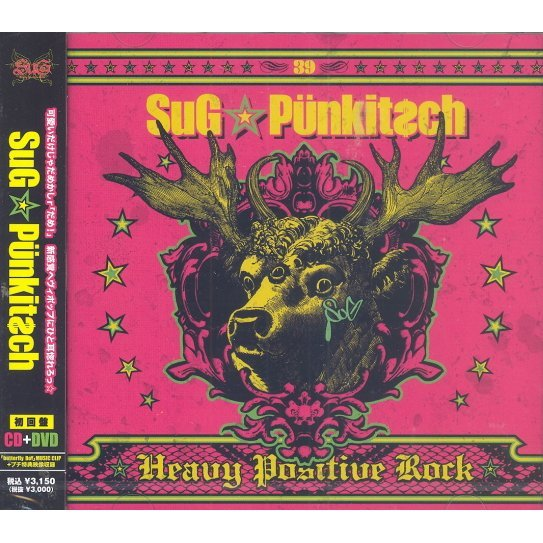 Punkitsch [CD+DVD Limited Edition]