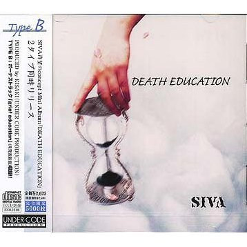 Death Education [Limited Edition Type B]