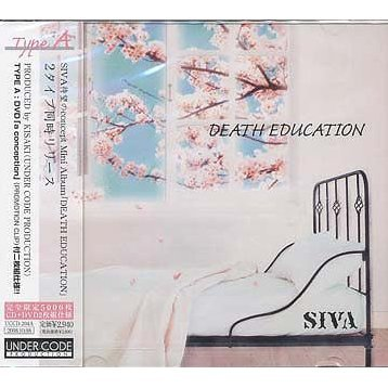Death Education [CD+DVD Limited Edition Type A]