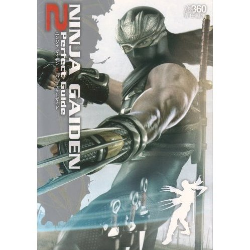 Ninja Gaiden 2 Perfect Guide