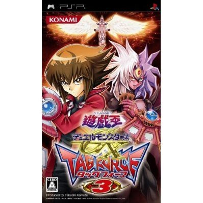 Yu-Gi-Oh! Duel Monsters GX: Tag Force 3