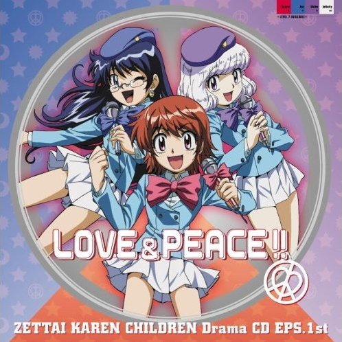 Zettai Karen Children Drama CD Eps.1st