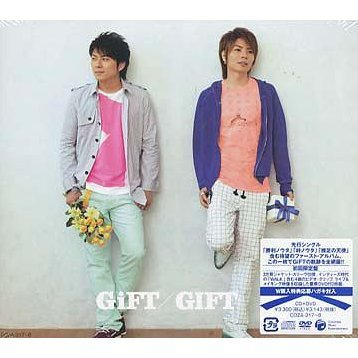 Gift [CD+DVD Limited Edition]
