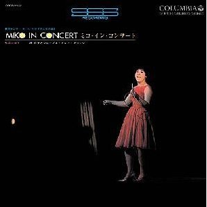 Miko In Concert [Limited Edition]