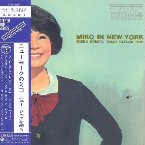 New York No Miko [Limited Edition]