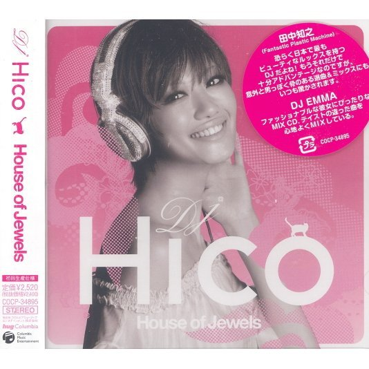 House Of Jewels Mixed by DJ Hico