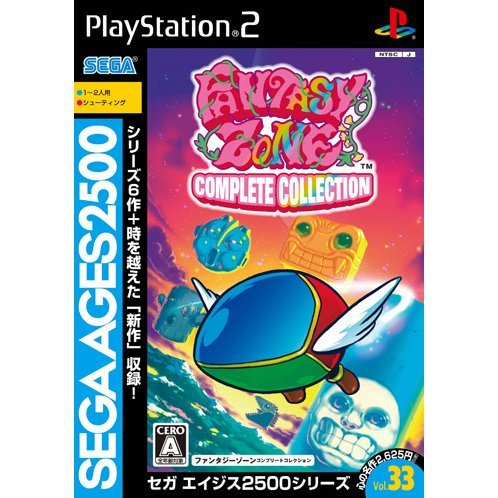 Sega Ages 2500 Series Vol. 33: Fantasy Zone Complete Collection