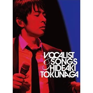 Vocalist & Songs - Tsusan 1000 Kai Memorial Live [Limited Edition]