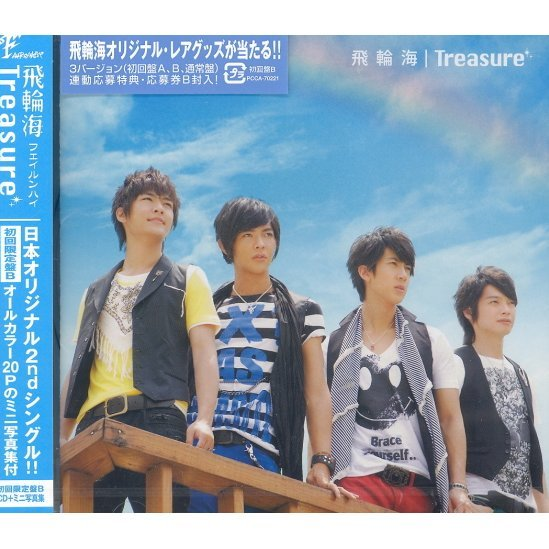 Treasure [CD+Photo Book Limited Edition]