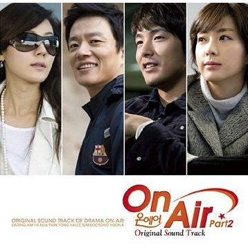 On Air Original Soundtrack Part2