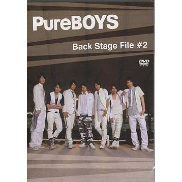Pure Boys Back Stage File #2