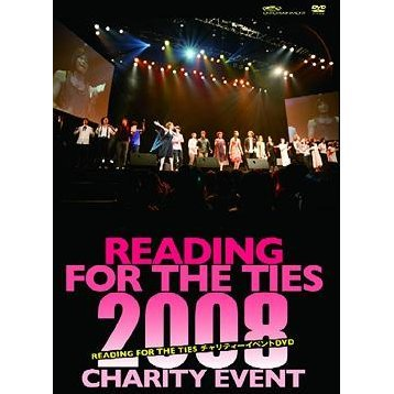 Reading for The Ties 2008 Charity Event DVD