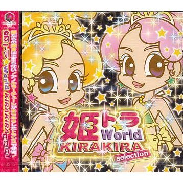 Hime Tora World - Kirakira Selection