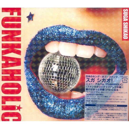 Funkaholic [CD+DVD Limited Edition]